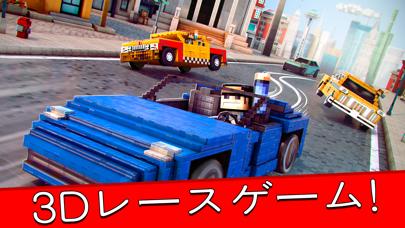 サバイバル カーズ . 無料 マイクラ 車 レース ゲーム 3Dのおすすめ画像1
