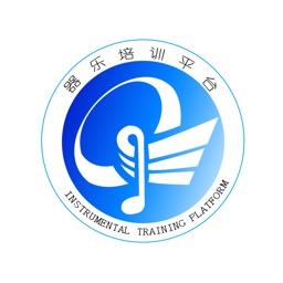 器乐培训平台