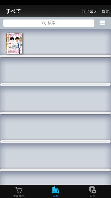 たまごクラブ screenshot1
