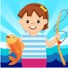 海釣りゲーム - 無料ゲーム 子供向け無料こどもゲーム