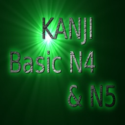 45 Ngày học Kanji N4 & N5 theo chuẩn mới JLPT