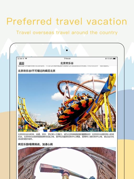 Hornet's nest-travelling guide