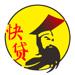 曹操快贷-平安快捷小微曹操贷款资讯平台