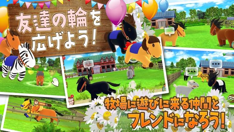 チキチキダービー ~競馬×牧場シミュレーションゲーム~ screenshot-4
