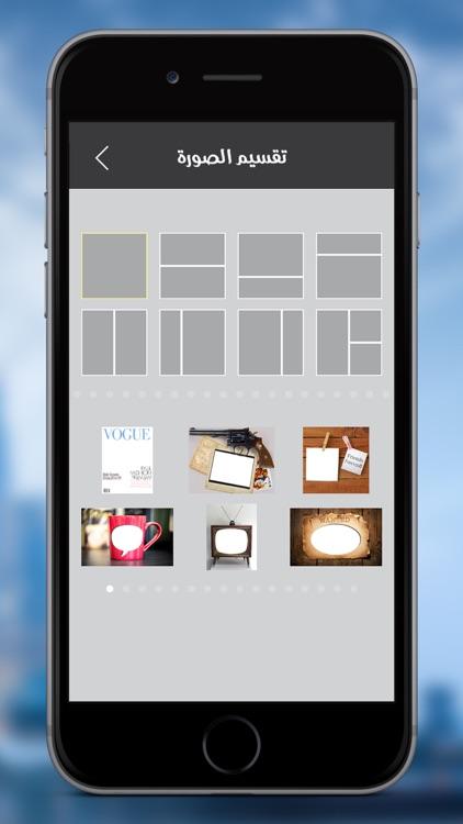 بانوراما المصمم المطور لتعديل الصور و كتابة