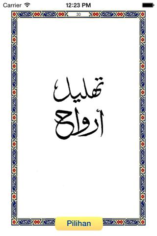 Surah Yassin & Tahlil Arwah - náhled