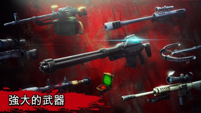 Zombie Hunter: 亡靈FPS啟示錄-邪惡的倖存者屏幕截圖3