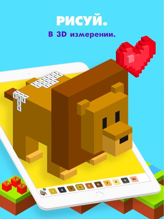 UNICORN 3D: Игры-раскраски на iPad