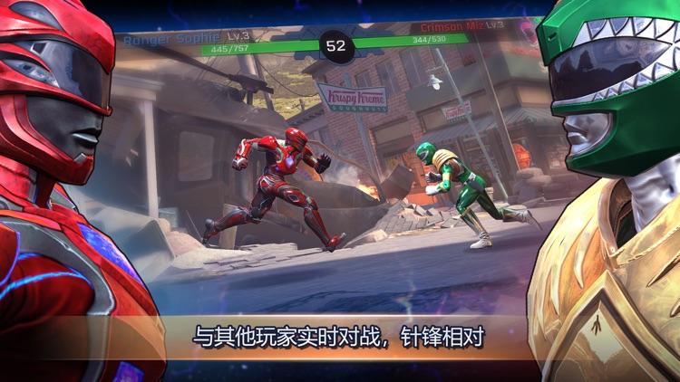 超凡战队:遗产战争 screenshot-0
