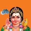 Rani Muthu Tamil Calendar 2018