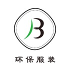 环保服装 icon