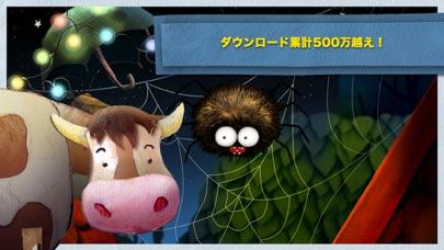 ナイティナイト リトルシープ! screenshot1