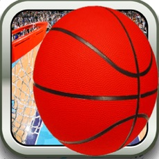 Activities of Real Basketball Star Game
