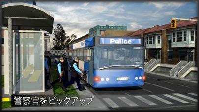 警察刑務所バスドライバ仕事3D:市の刑務所にドライブコーチ&輸送犯罪のおすすめ画像1