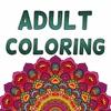大人の本色療法ページ ストレスを着色