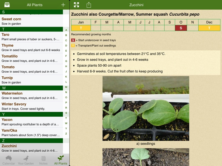 GardenateHD screenshot-3