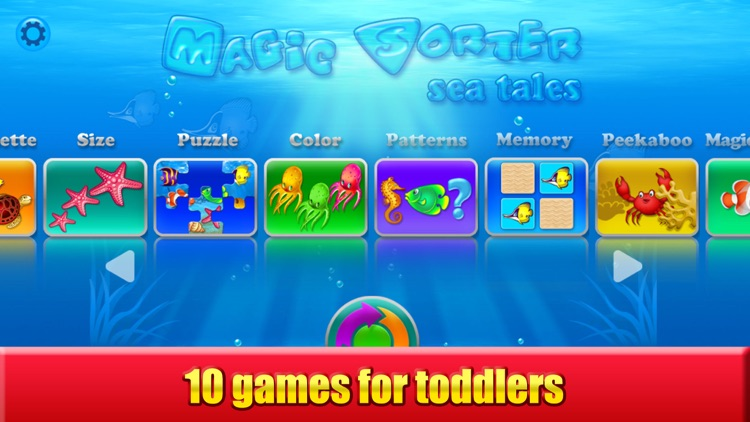 Magic Sorter 10 learning games screenshot-0