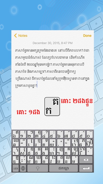 Khmer Keyboard Pro App Download - Productivity - Android Apk App Store
