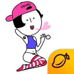 oning - Mango Sticker