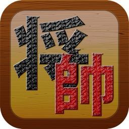 Chinese Chess Pro HD