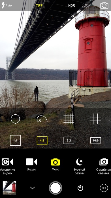 ProCam 5 Screenshot