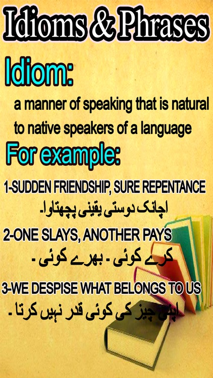English Idioms and Phrases in Urdu screenshot-4