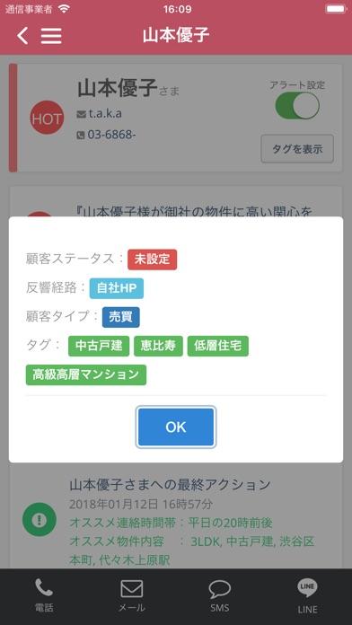 KASIKA(カシカ)のスクリーンショット5