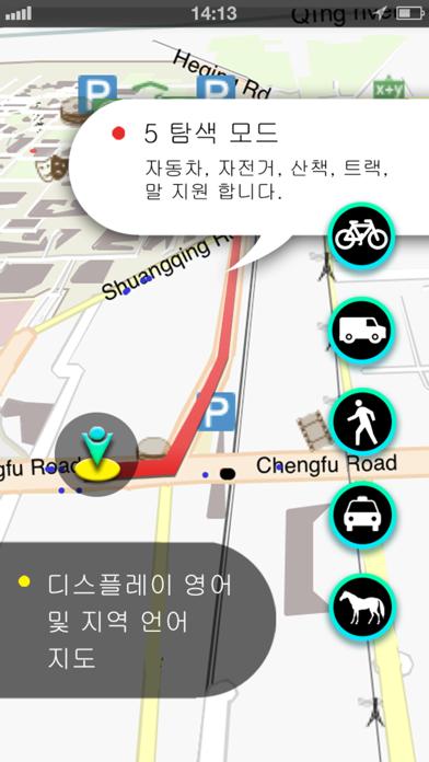 오사카 지도 for Windows