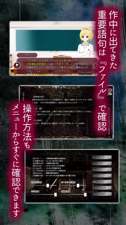 LOOP THE LOOP【6】泡影の匣 screenshot-3