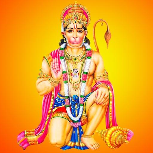 Shree Hanuman Mantra Ipa Cracked For Ios Free Download