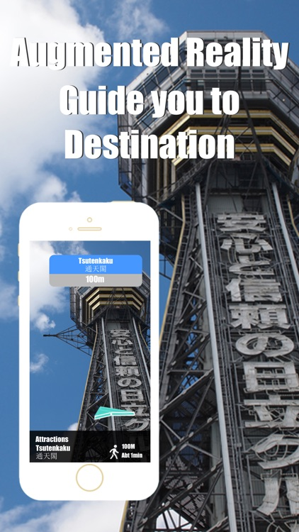 Osaka travel guide with offline map and Kyoto metro transit by BeetleTrip