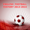 Англия Футбол Результаты 2013-2014