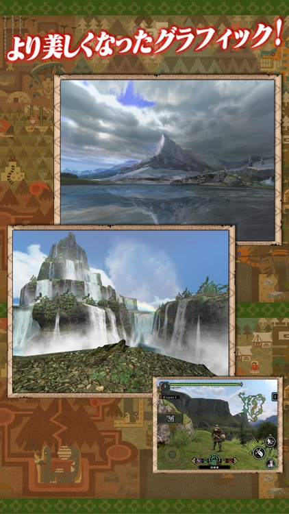 MONSTER HUNTER PORTABLE 2nd G for iOS screenshot-3
