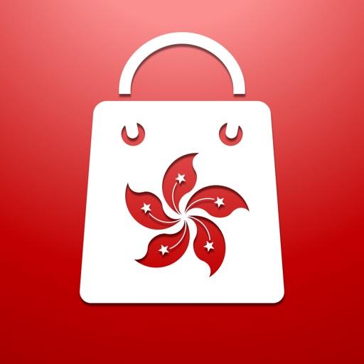 Hong Kong Shopping Visitor Guide