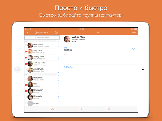 Cleaner Pro Скриншоты10