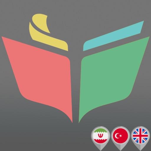 Haya - Learn Turkish