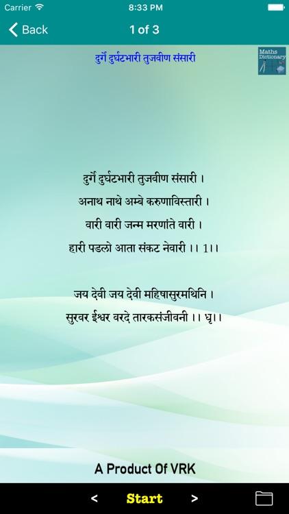 || Aarti Sangrah ||