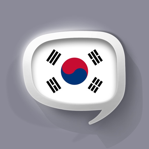 Korean Pretati - Speak with Audio Translation