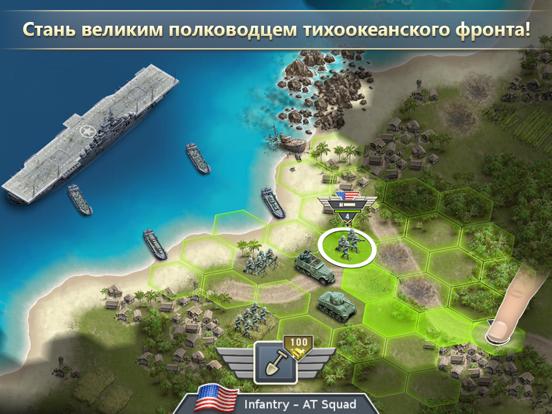 1942 Pacific Front Premium на iPad