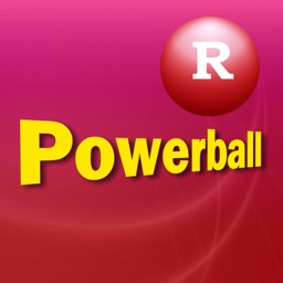 Powerball Reduced
