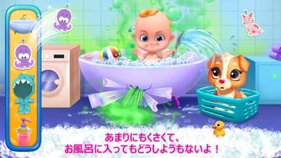 くさい赤ちゃん - おならパーティーのスクリーンショット4