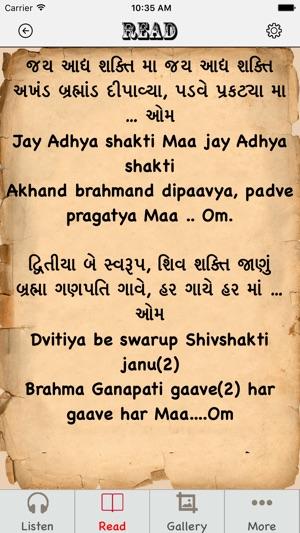 Navratri Garba Aarti