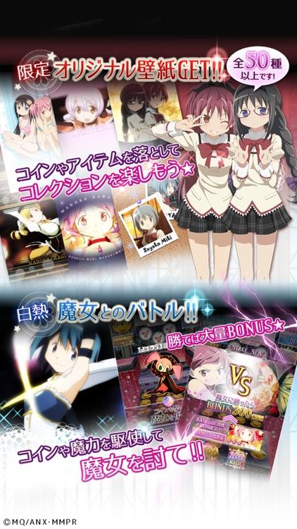 まどかマギカ マジカルコイン screenshot-3