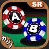 ABundance poker 対戦テキサスポーカー