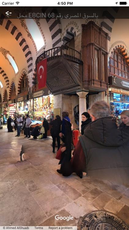 VR Guide: Istanbul screenshot-4