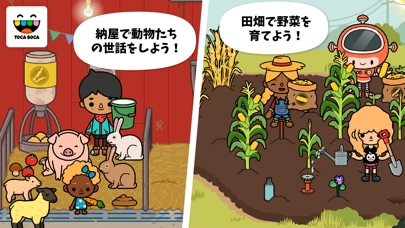 Toca Life: Farm screenshot1