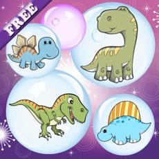 恐龙泡泡幼儿:发现恐龙!儿童游戏 - 免费的应用程序