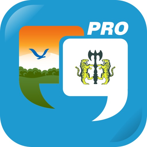Learn Tulu Quickly Pro