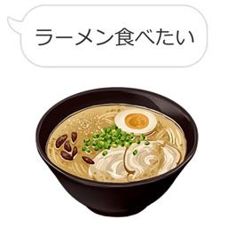 ○○食べたい!抑えきれない食欲ステッカー