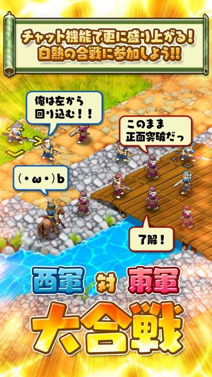【戦国街づくり&バトル】しろくろジョーカー screenshot-4